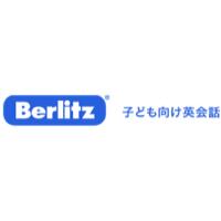 BerlitzKids(ベルリッツキッズ)