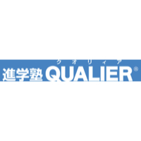進学塾QUALIER(クオリィア)