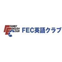 FEC(エフイーシー)英語クラブ