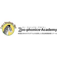 Zoo-phonics(ズーフォニックス)