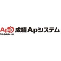 成績Ap(アップ)システム