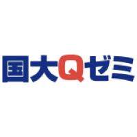 国大Q(キュウ)ゼミ 個別学習コース