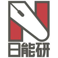 日能研 /関西