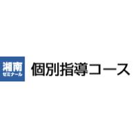 進学塾シコシン