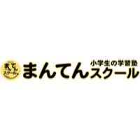 まんてんスクール  /ナビ個別指導学院