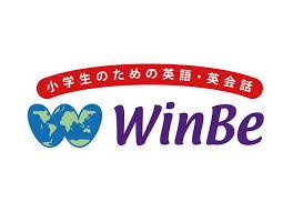 WinBe(ウィンビー)