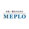 東大現役進学塾MEPLO(メプロ)