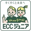 ECC KIDS(イーシーシーキッズ)