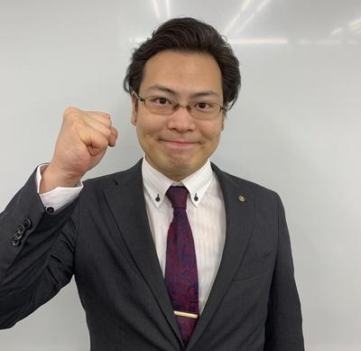 臨海セミナー 小中学部湘南ライフタウン校 久保田元気教室長