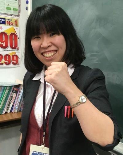 臨海セミナー 大学受験科八王子校 池田美樹教室長