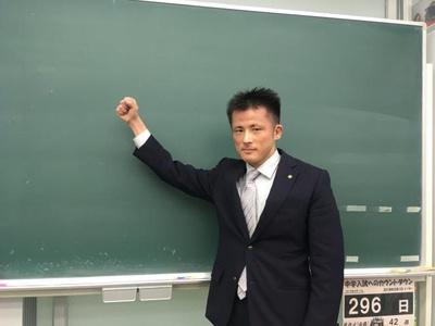 臨海セミナー 中学受験科南浦和校 田所 寧明教室長