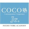 COCO塾ジュニア