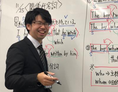 臨海セミナー 小中学部大倉山校 法村俊介教室長