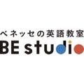ベネッセの英語教室BE studio(ビースタジオ) /スクール21