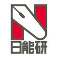 日能研 /関東