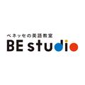 ベネッセの英語教室BE studio(ビースタジオ)