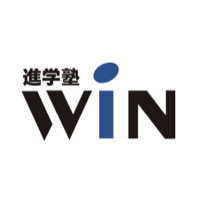 WIN(ウィン)個別指導部