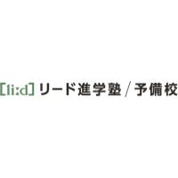 個別指導NEXUS(ネクサス) /岐阜県