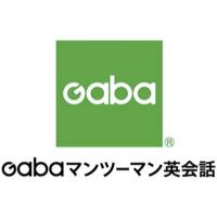 Gaba(ガバ)こどもマンツーマン英会話