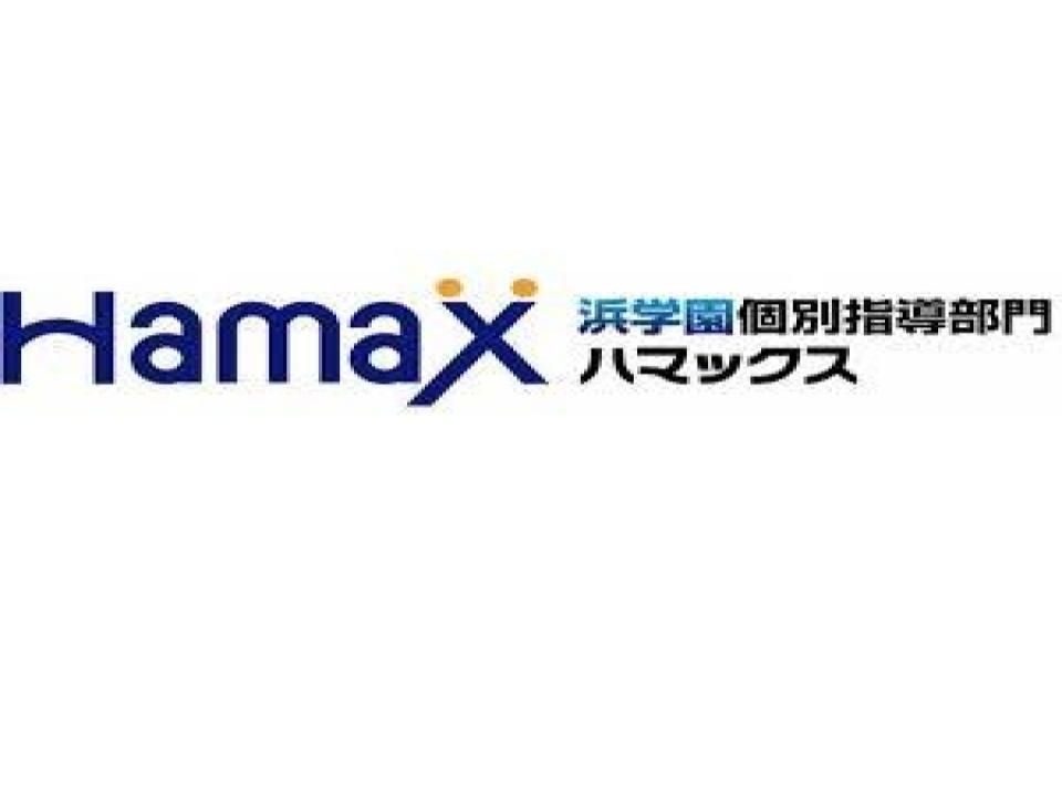 Hamax(ハマックス)